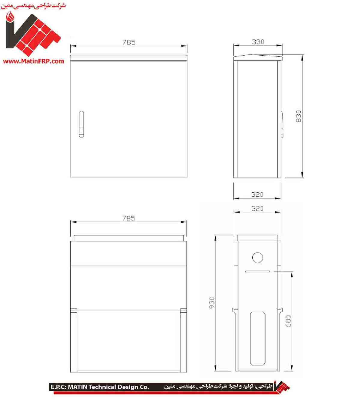 GRP Cabinet Size 3